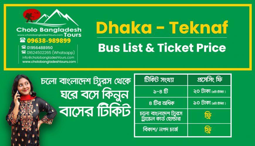 dhaka teknaf bus ticket price bd