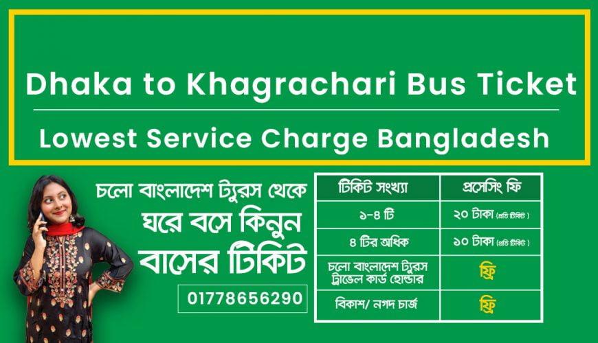 dhaka to khagrachari bus ticket price